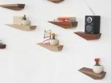 Drewniane nowoczesne półki