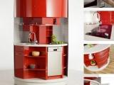 Okrągła kuchnia idealna do małych pomieszczeń