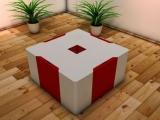 Mebel przebrany za pudełko